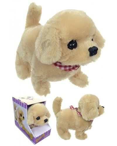 Golden Retriever Redley Mechanical Puppy