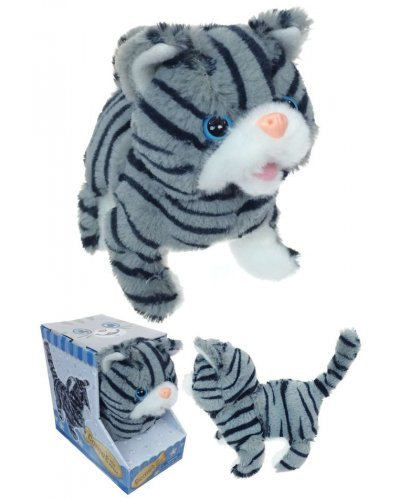 Comet Mechanical Kitten Soft Cat Silver