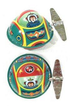 Mars Patrol Wacky Windup Tin Toy