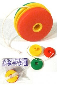 YoYo Toy Eraser Japanese Mini Puzzle 1 Piece