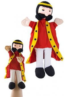 Good King Hand Puppet 14 inches